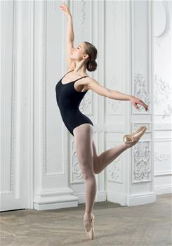 Smart leotard with removable push-up cups