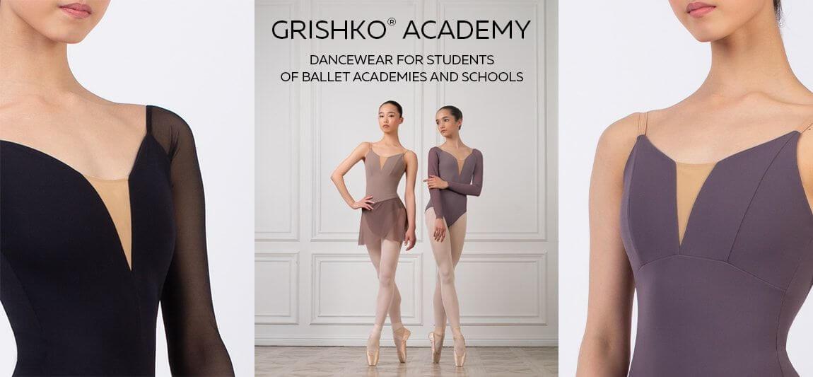 Grishko Academy